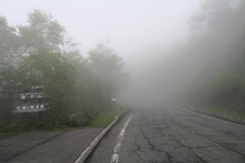 12登山道路