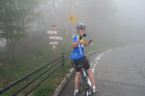 14登山道路