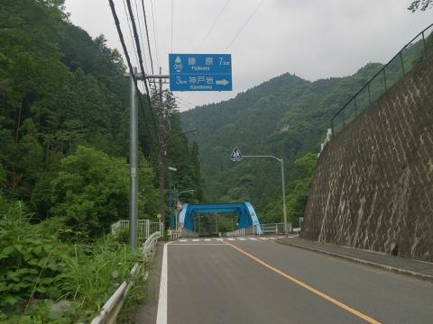 10神戸岩