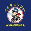 バイクレンジャー YOKOHAMA