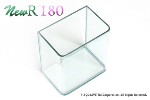 aquatank_nr180.jpg