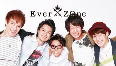 20150607_everzone