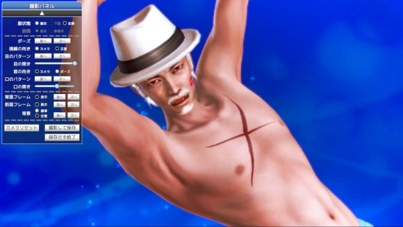 Sexyビーチ プレミアムリゾート 男カスタム体験版
