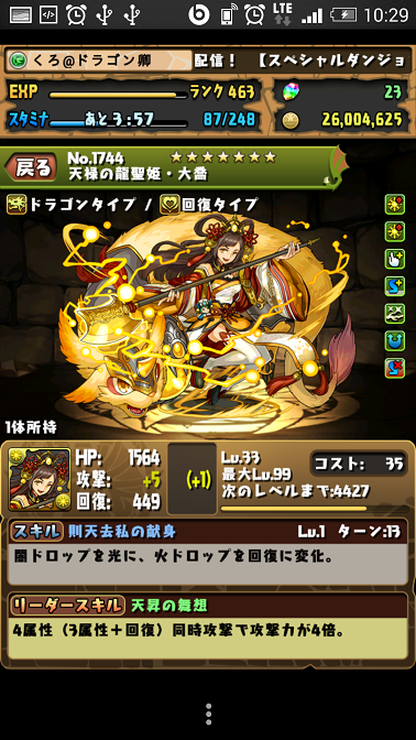 Screenshot_2015-03-17-10-30-00.png