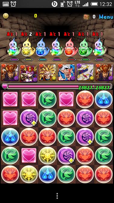 Screenshot_2015-03-27-12-32-08.png