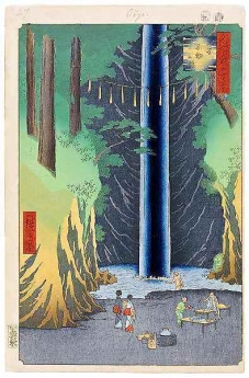 047王子不動之滝