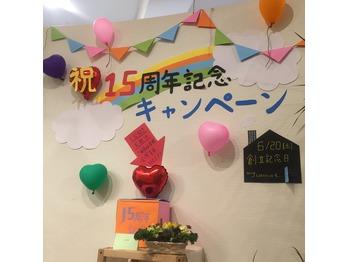鈴木ブログ1