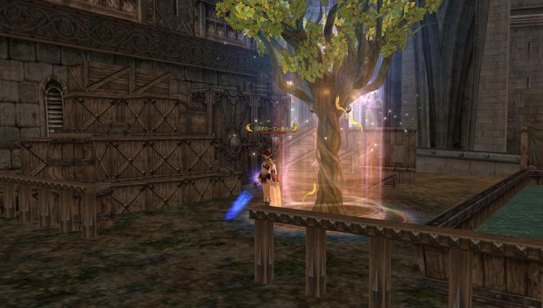 エアロエヴァセイの101スキルの世界樹