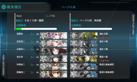 そして単横でも梯形でも当たる魚雷
