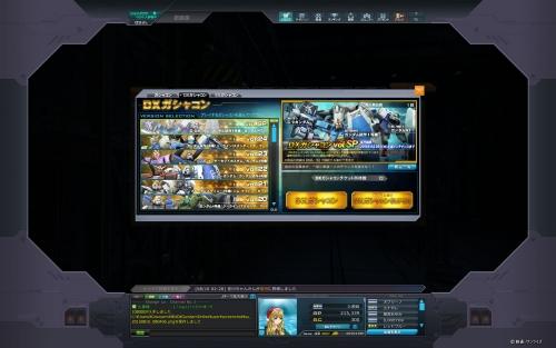 DXSP01.jpg