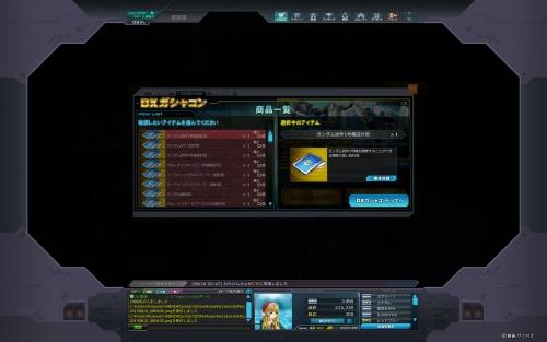 DXSP02.jpg