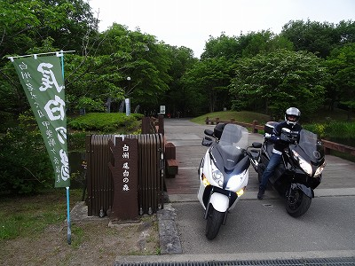 2015-05-28_17-38-39.jpg