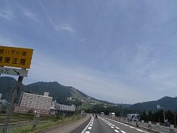 2015-05-29_10-46-54.jpg