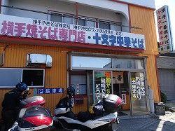 2015-05-30_09-42-11.jpg