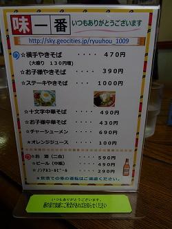2015-05-30_09-52-29.jpg