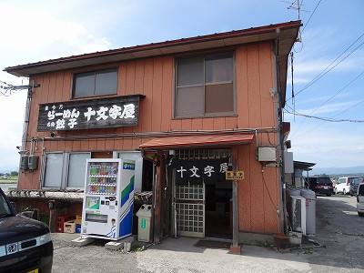 2015-05-31_14-53-12.jpg