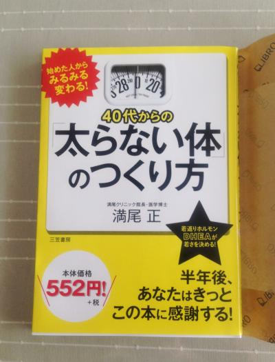 005_convert_20150610204621.jpg