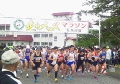 メロスマラソン (2)_600