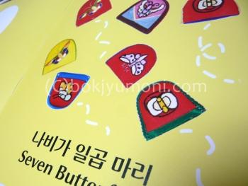 kyuban123-1.jpg