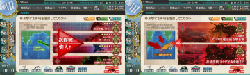 20150507_101044.png