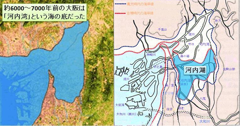 20141127滋賀M73GRe