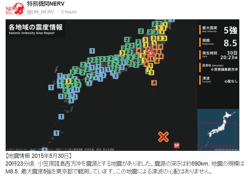 150530 2030 Ogasawara3