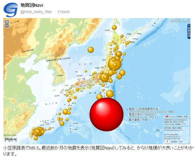 150530 2030 Ogasawara4