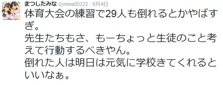1506 FukuokaTaichoFuryo1