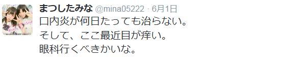 1506 FukuokaTaichoFuryo2