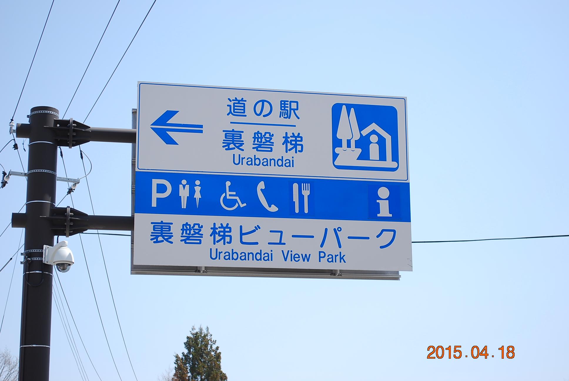 2015_0418_120036-DSC_4194.jpg