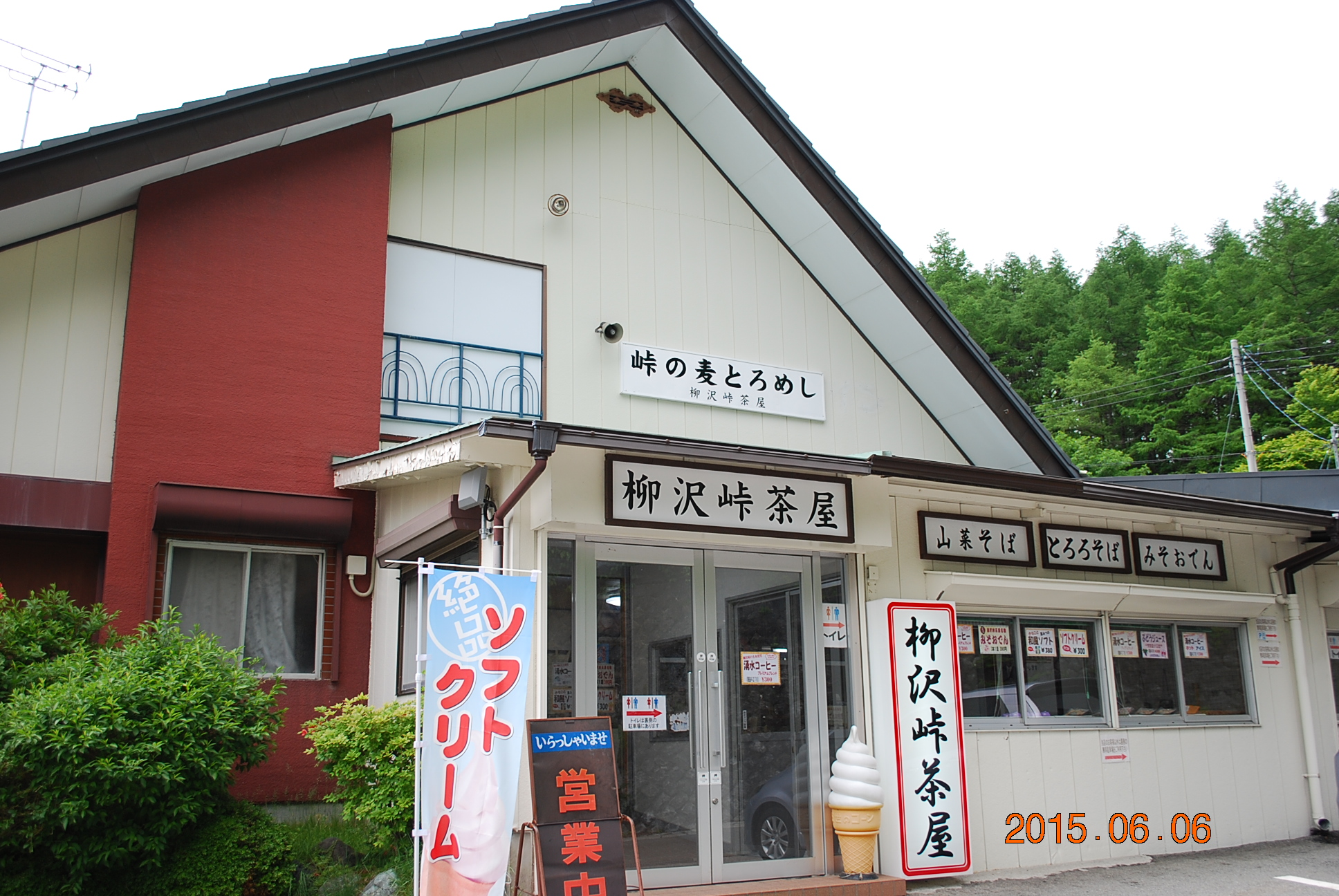 2015_0606_123658-DSC_4390.jpg