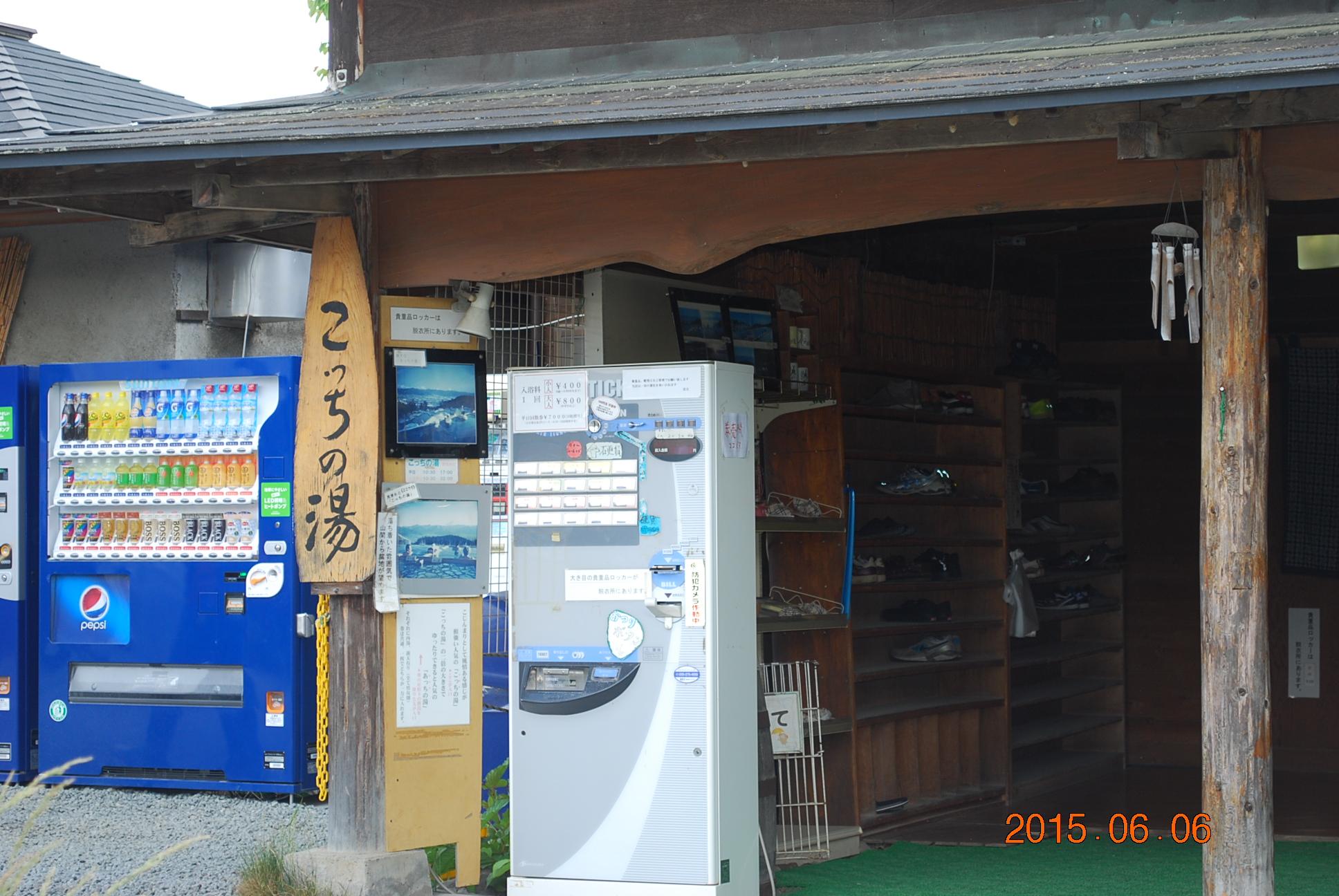 2015_0606_155852-DSC_4401.jpg