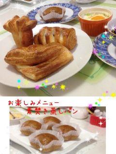 150413 試食(高津佐・田中・飯室)