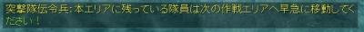 2014122423104307b.jpg