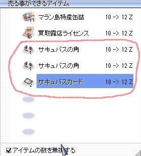 20141231173352f00.jpg