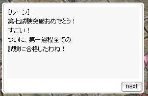 201501172346498f9.jpg