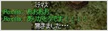 20150524001.jpg