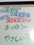 FullSizeRender_20150605111254348.jpg