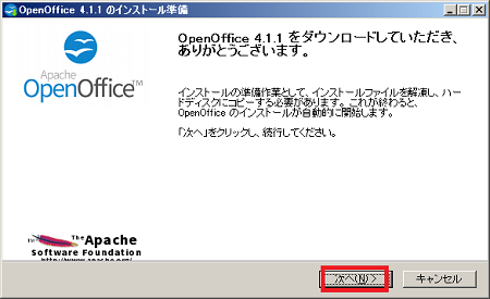 Apache_OpenOffice01.png