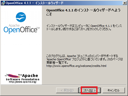 Apache_OpenOffice03.png