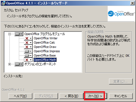 Apache_OpenOffice10.png