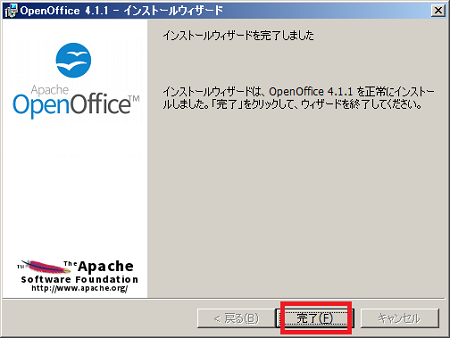 Apache_OpenOffice13.png