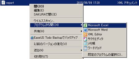 Apache_OpenOffice14.png