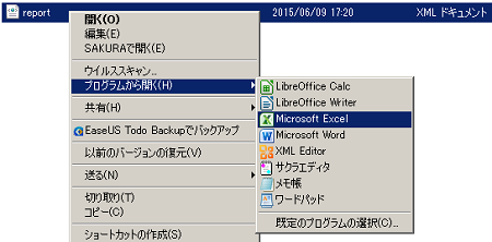 LibreOfficeinst05.png