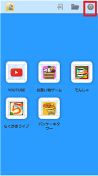 Screenshot_2015-04-04-20-12-24.png