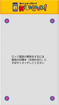 Screenshot_2015-04-06-13-23-25.png