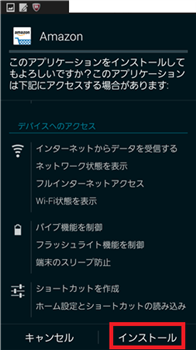 Screenshot_2015-05-08-19-48-23.png