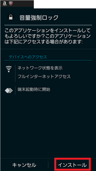 Screenshot_2015-05-11-16-16-59.png