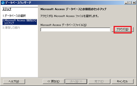 basereadaccess02.png