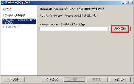 basereadaccess02.png